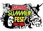 Sumol Summer Fest 2010
